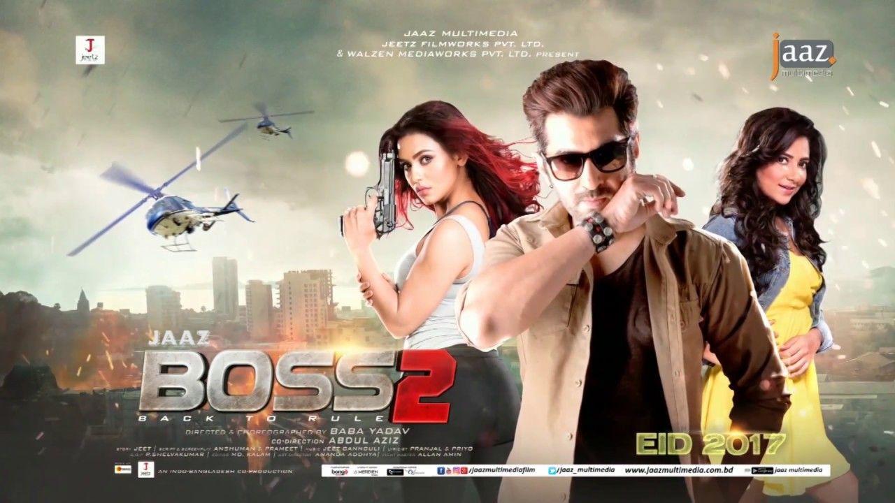 mofizbd ,bangla natok, bangla movies, english movies, tamil