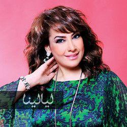 صور طفولة هدى حسين نجمة مسلسل بسمة منال