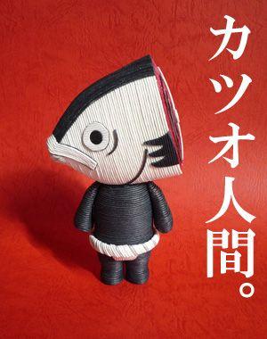 Blog Kamihimo