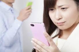 携帯ゲームをする女の子 - Google 検索