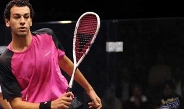 اللاعب محمد الشوربجي ينال التصنيف الدوري للإسكواش عن شهر تشرين الأول المقبل Tennis Racket Tennis Rackets