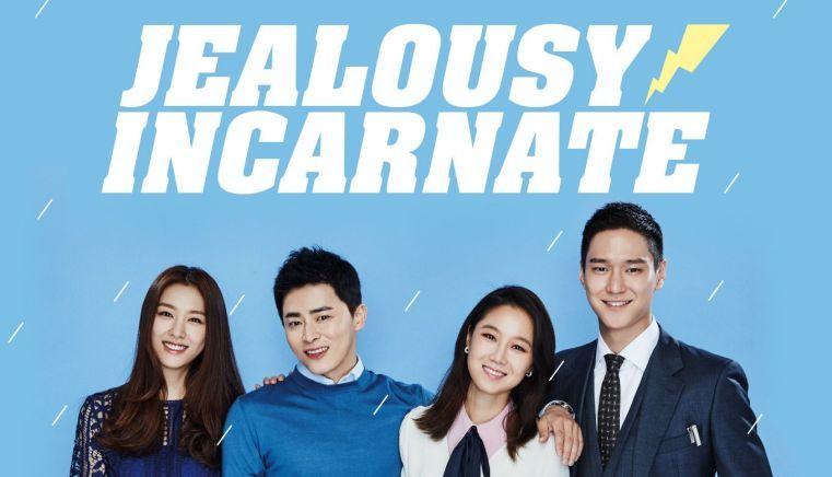 Jealousy Incarnate Top 9 Best Korean Dramas Jealousy Incarnate New Korean Drama Korean Drama