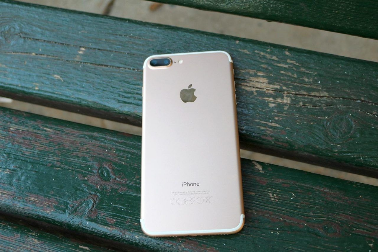 Win a free iphone by playing games