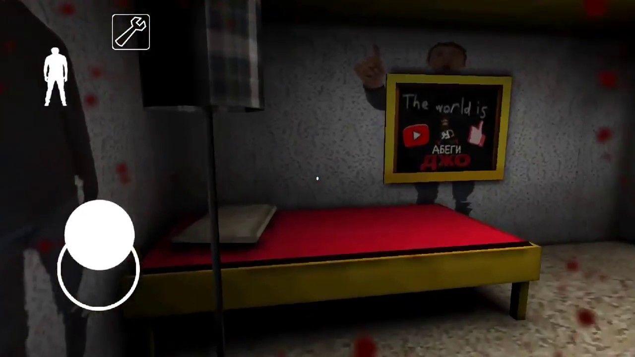 Granny Grannygames Horrergames Android Games Room Android Games Horror Game Game Room