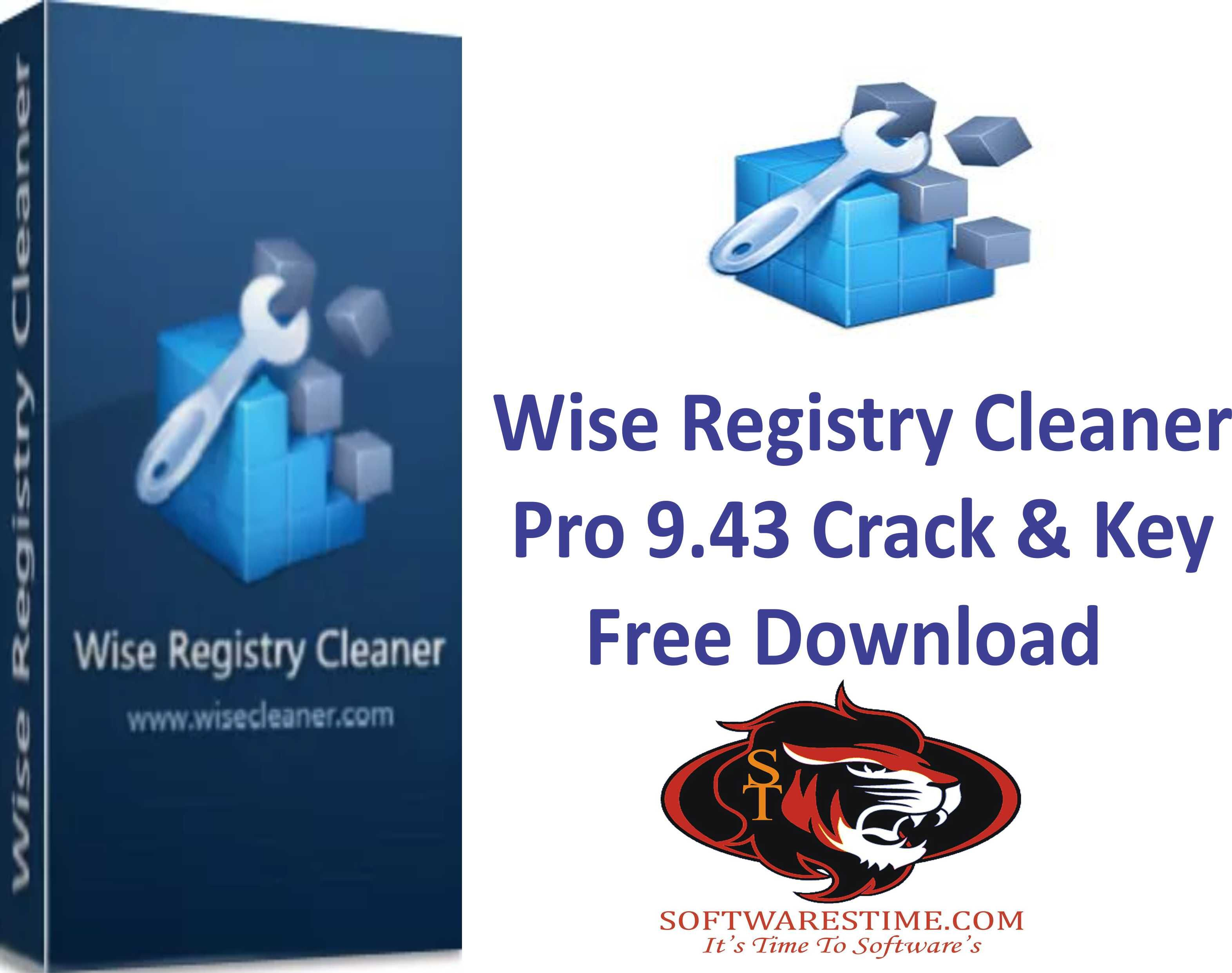 wise registry cleaner 9 free