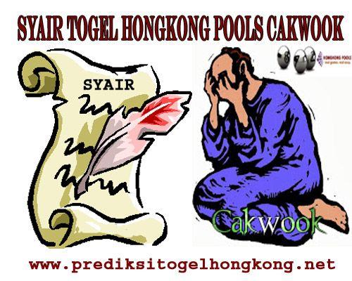 Room Prediksi Hongkong Pools Malam Ini Oleh Master Cakwook Team