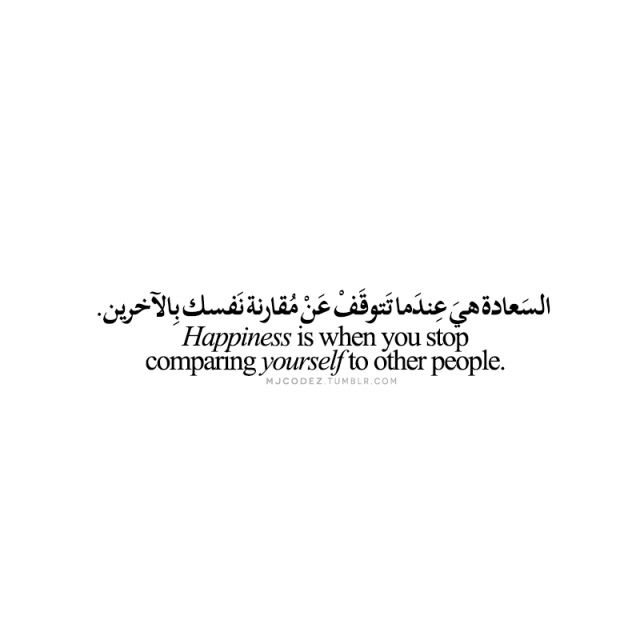Happiness.... | Arabic Quotes ufe0f | Pinterest | Happiness Arabic quotes and Proverbs