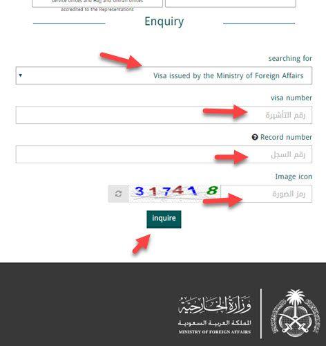 Visa Status Inquiry Image Icon Incoming Call Screenshot Visa