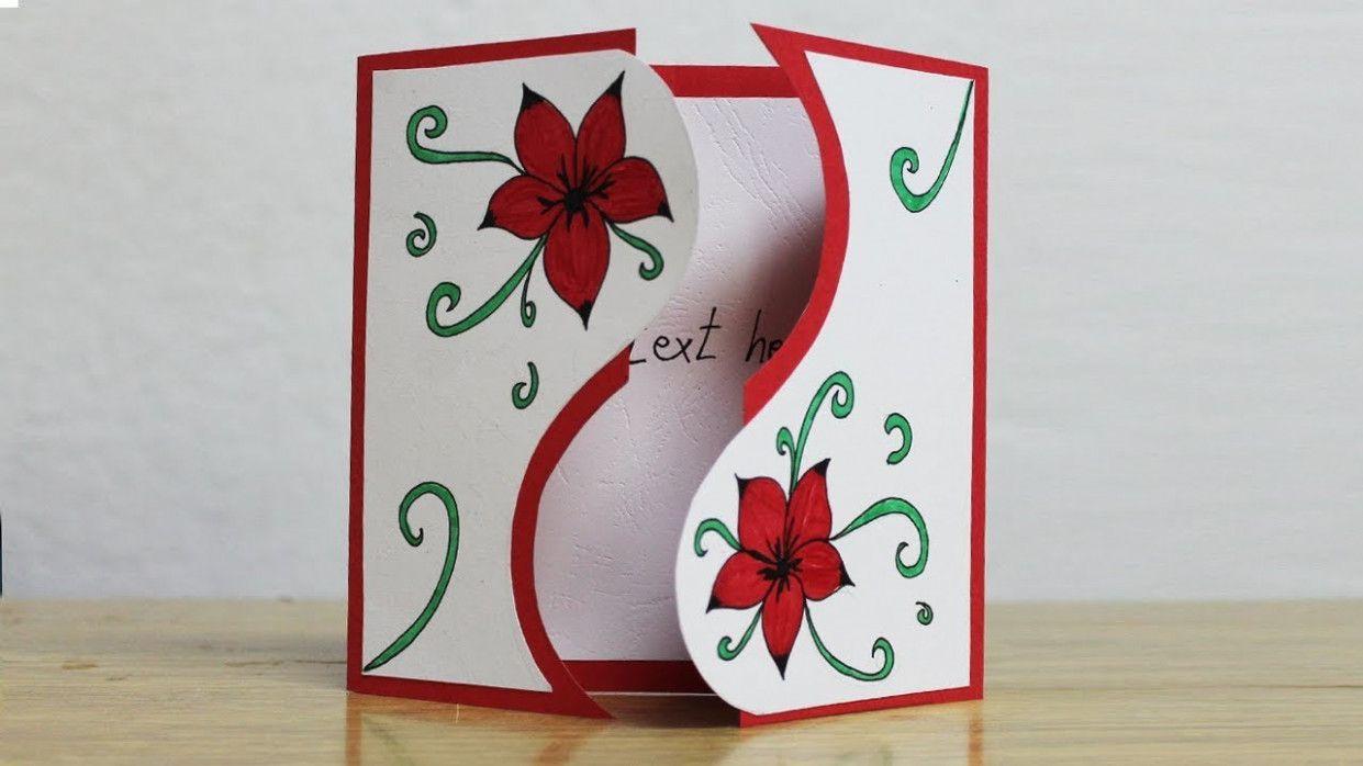 Kagaj Ka Greeting Card Banana Card Making Birthday Handmade Birthday Cards Birthday Card Design