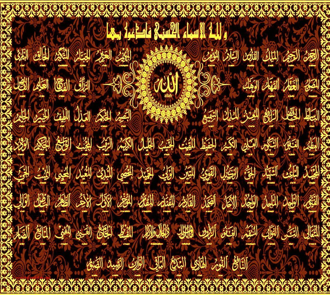 99 names of Allah | Allah, Allah wallpaper, Allah names