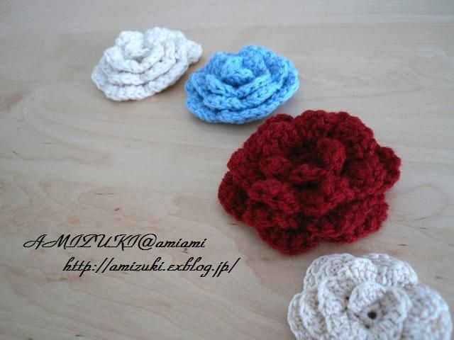 かぎ針で編む巻きバラ風モチーフ♪の作り方|編み物|編み物・手芸・ソーイング|アトリエ