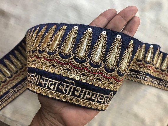 Sanskrit Shloka Trim,Blue Gold Embroidered Trim,Hindu ...