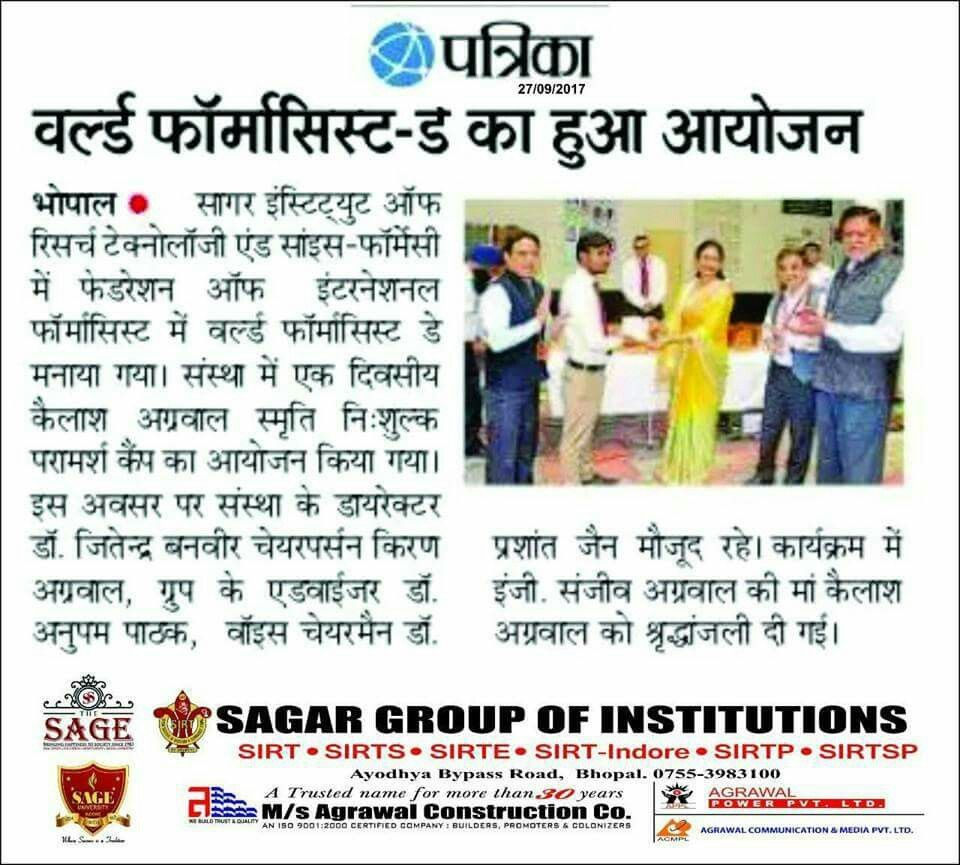Pin by SIRTE BHOPAL on SIRTE Top engineering colleges