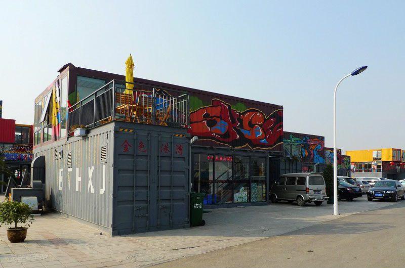 Container Tianjin Beitang Seafood Street
