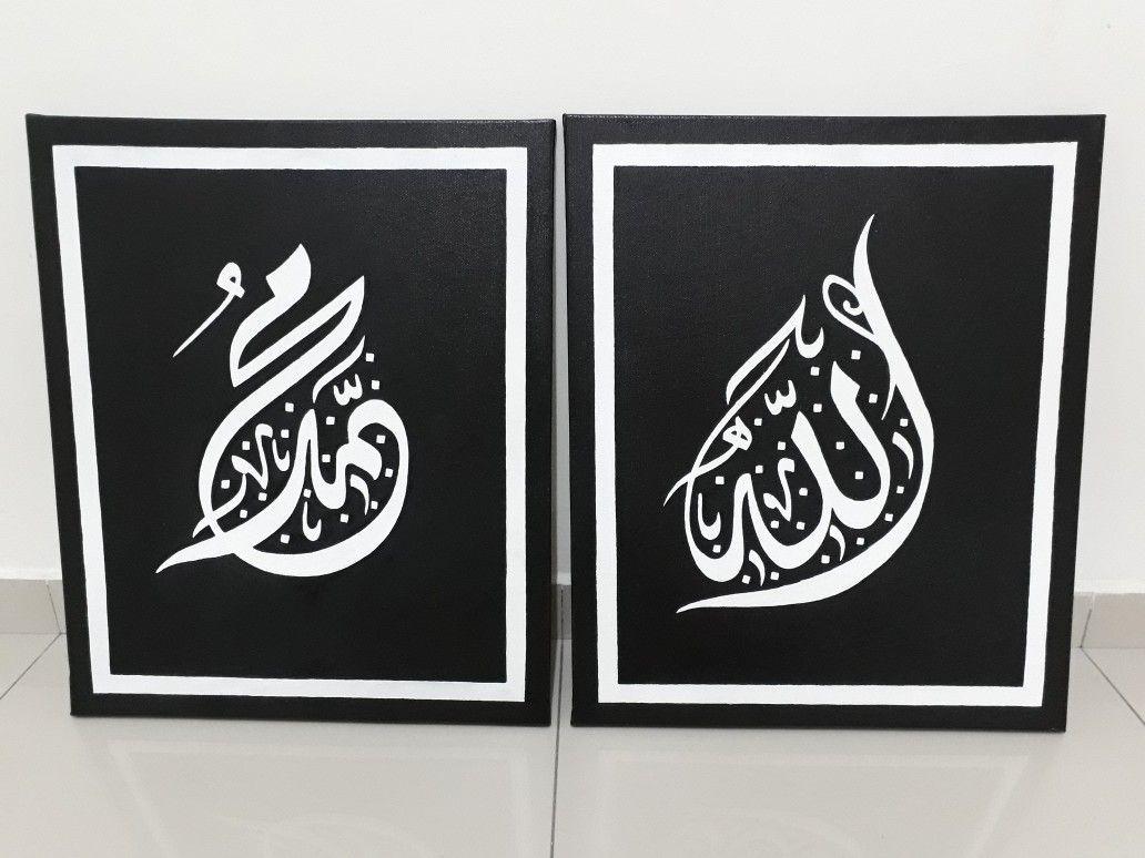 Pin Di Islamic Calligraphy