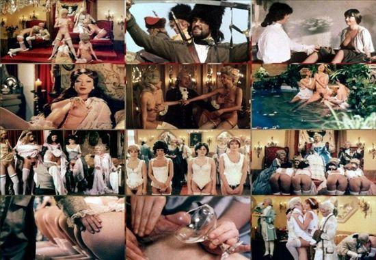 Екатерина и ее дикие забавы еще, взрослые женщины изменяют на работе порно