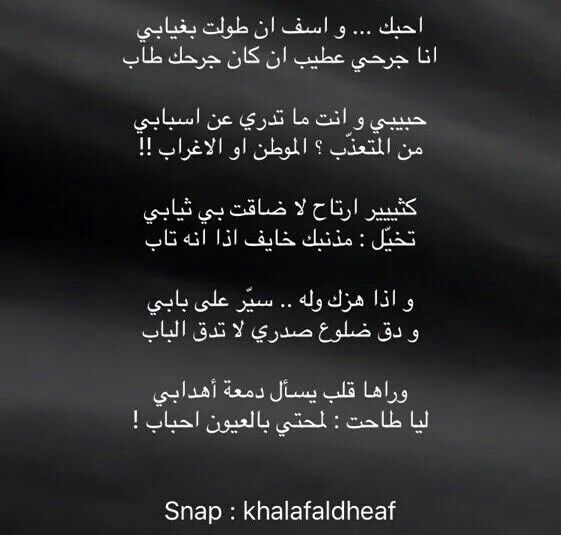Pin By Shafea Elemam On احلام مستغانمي Math Math Equations