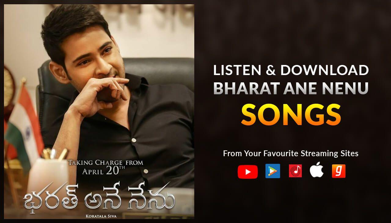 bharat ane nenu songs download