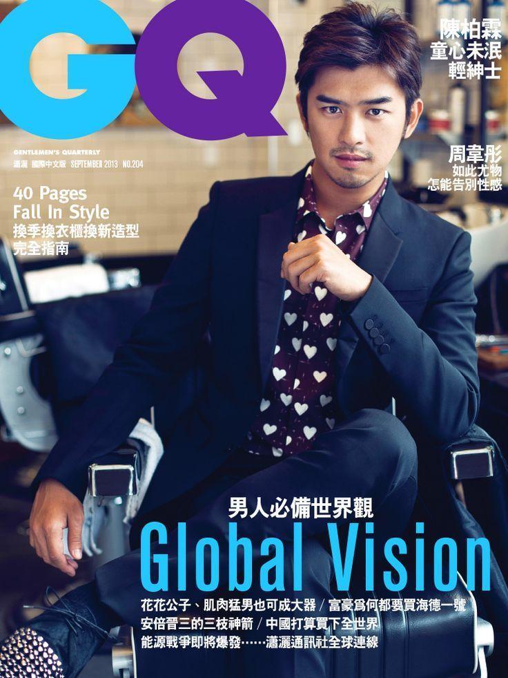 Male Fashion Trends: Bolin Chen para GQ Taiwán Septiembre 2013