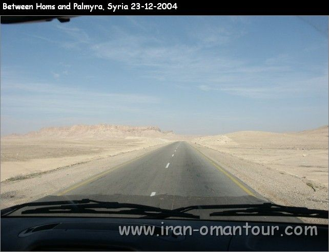 On the road: between Homs and Palmyra - Syria