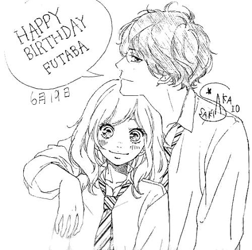 Supertinysou Happy Birthday Futaba