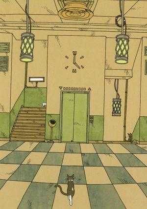 猫好きなら誰もが知っているイラスト【佐久間真人の世界・5つの断章】 - NAVER まとめ