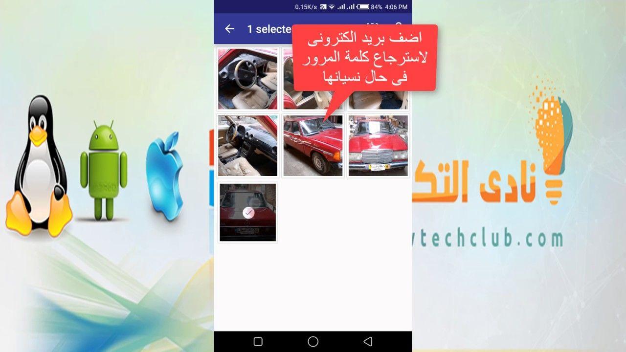 شرح وتحميل تطبيق Photo Video Locker Calculator لاخفاء الصور والفيديو خلف App 15k