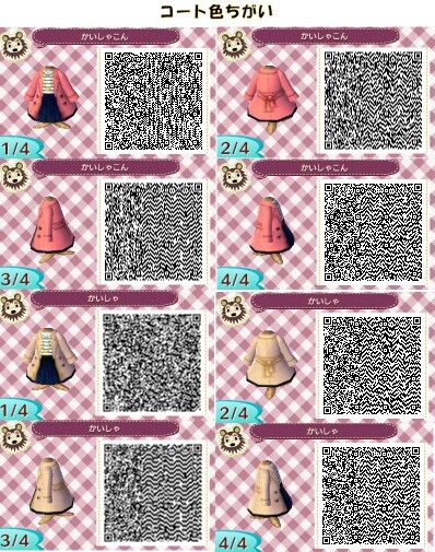 Image of: Clothes animalcrossing acnl Qr Code Pinterest Perfect For Autumn animalcrossing acnl Qr Code Animal Crossing