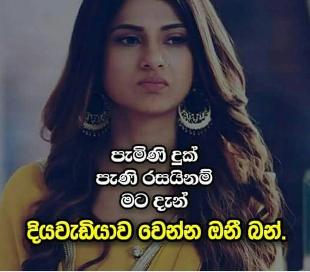 Dushmantha | dushmantha | Love quotes, Love images, I love you