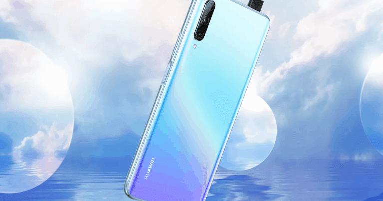 تعتبر Huawei ثاني أكبر شركة لتصنيع هواتف أندرويد بعد سامسونج على الرغم من الظروف الصعبة بسبب الحظر الأمريكي فقد تمكنت الشر Galaxy Phone Samsung Galaxy Galaxy