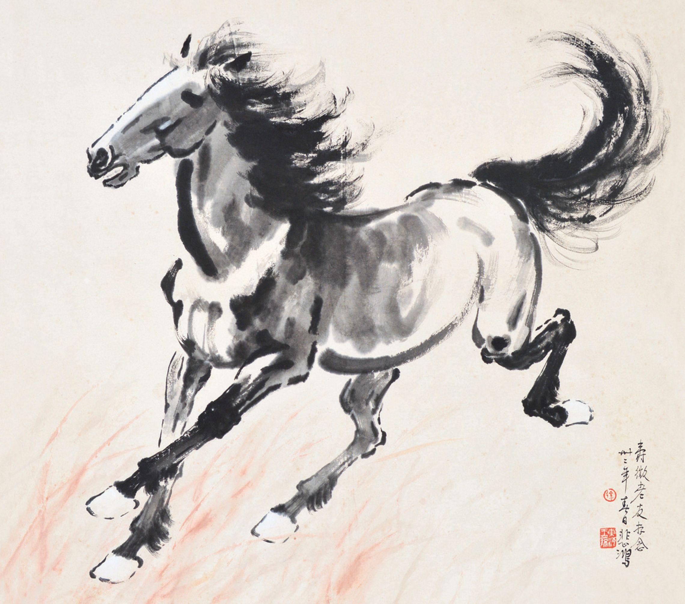 Xu Beihong Running Horse In 2021 Singapore Art Horses Horse Running Drawing [ 2012 x 2280 Pixel ]
