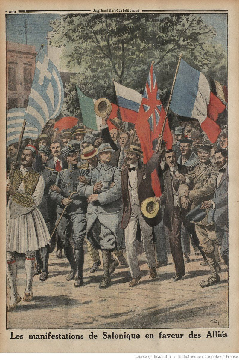 Le Petit Journal Sept 24 1916 Les manifestations de Salonique en faveur des Allies Greeks love the Allies