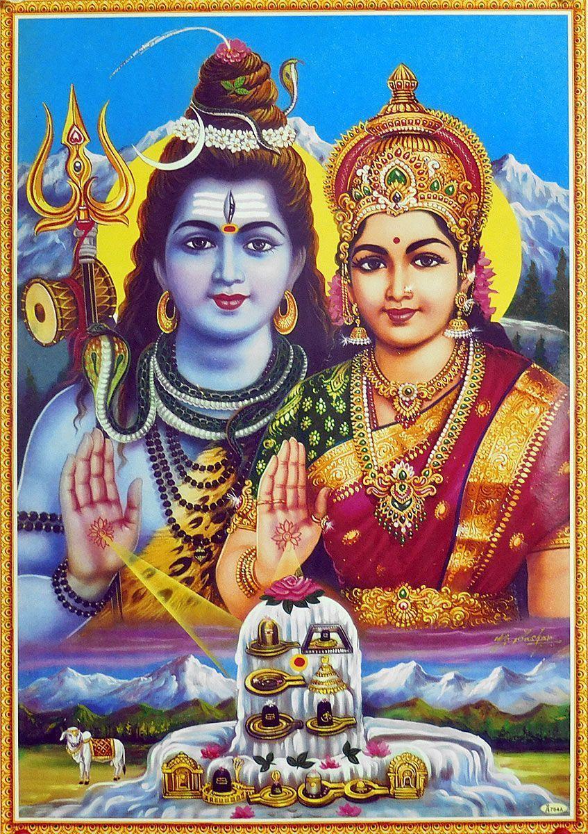 Shiv Parvati Wallpapers - Wallpaper Cave |Shiva Parvati Love Wallpaper