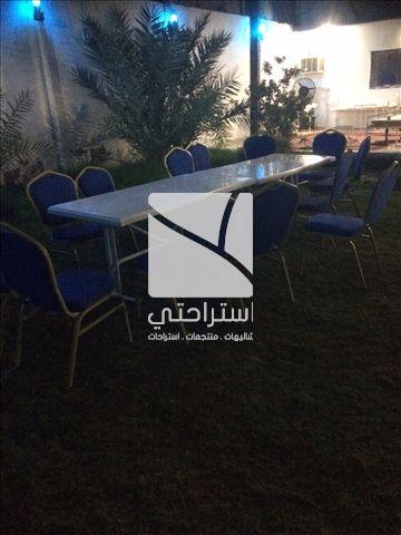 استراحة ست الحبايب المدينة المنورة Istrahti Com Home Decor Dining Table Decor