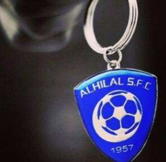صور رمزيات وخلفيات نادي الهلال السعودي ميكساتك Keychain Personalized Items My Love