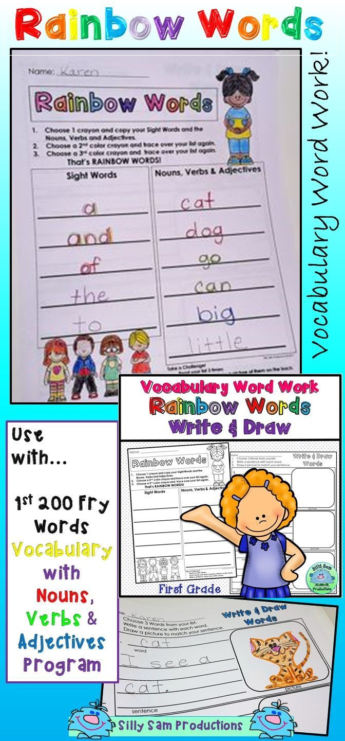 Vocabulary Word Work to accompany the Color-Coded Vocabulary ...