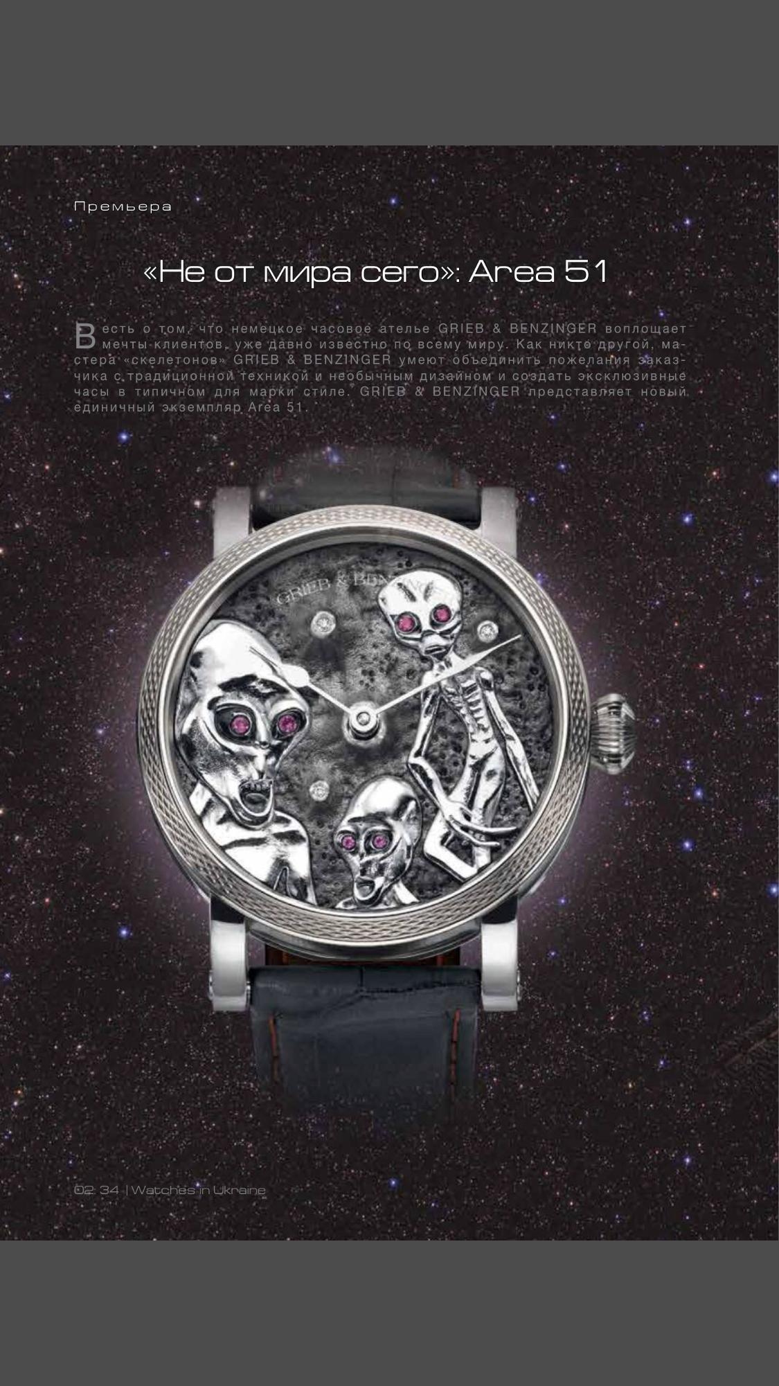 Pin de Sergio Ramos en Hermosos Relojes  272e556a861a