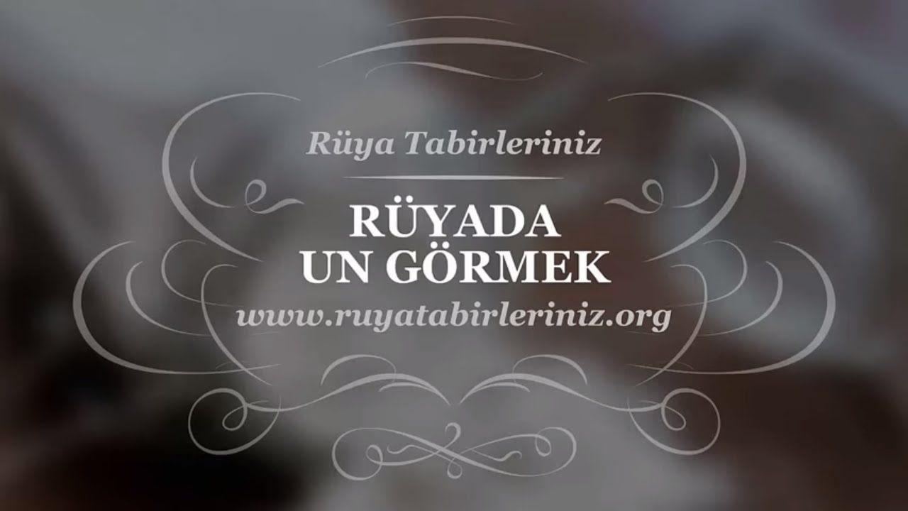 Rüyada bıçak görmek İslami Yorum