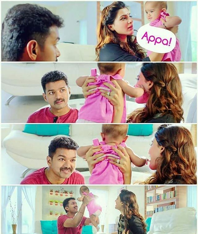 Appa .. | #Theri | Hero quotes, Movie Quotes, Vijay actor