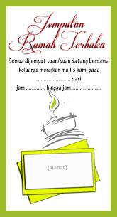 Image Result For Contoh Kad Jemputan Ke Majlis Jamuan Hari Raya