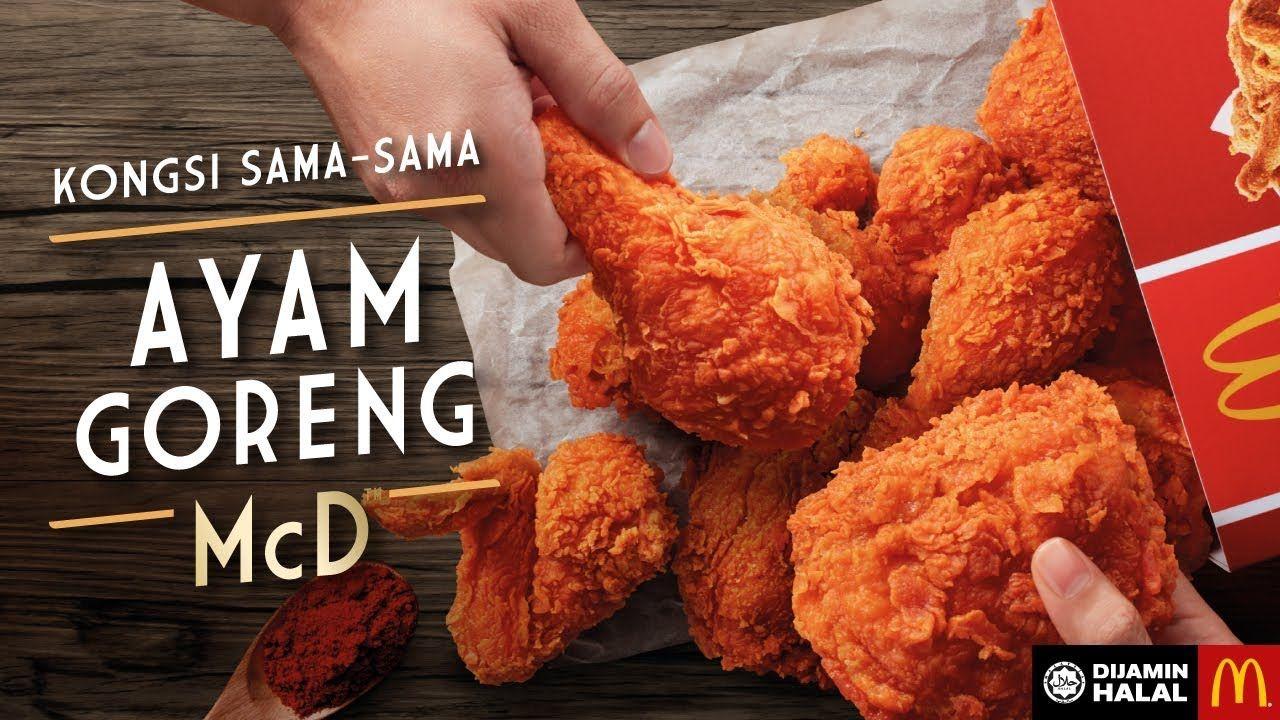 Mcd Harga Ayam Spicy Mcd Harga Ayam Goreng Spicy Mcd Ayam Goreng Makanan Ayam