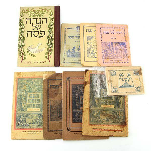 Lot of 10 Passover Haggadah, Judaica.