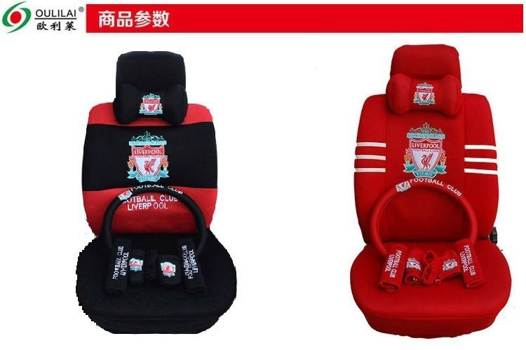 New Football Liverpool Car Seat Covers Accessories Set 18PCS 2 ...