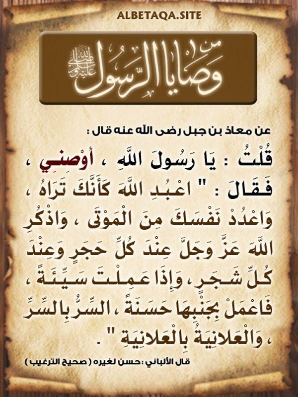 احرص على إعادة تمرير هذه البطاقة لإخوانك فالدال على الخير كفاعله Islam Facts Islam Quran Islamic Teachings