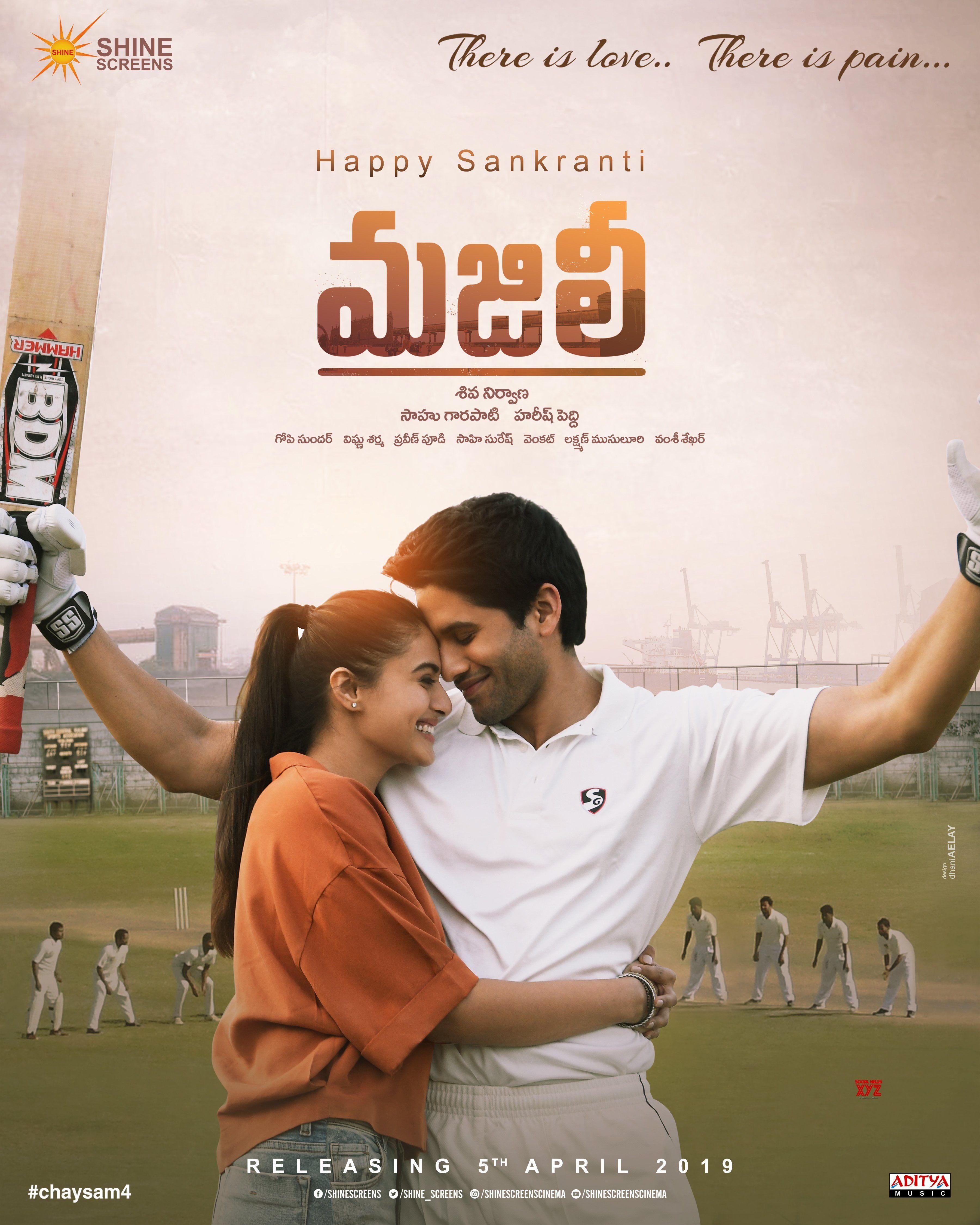 Naga Chaitanya Samantha And Shiva Nirvana Film Majili Release Date Hd Poster And Still Download Free Movies Online Telugu Movies Download Telugu Movies