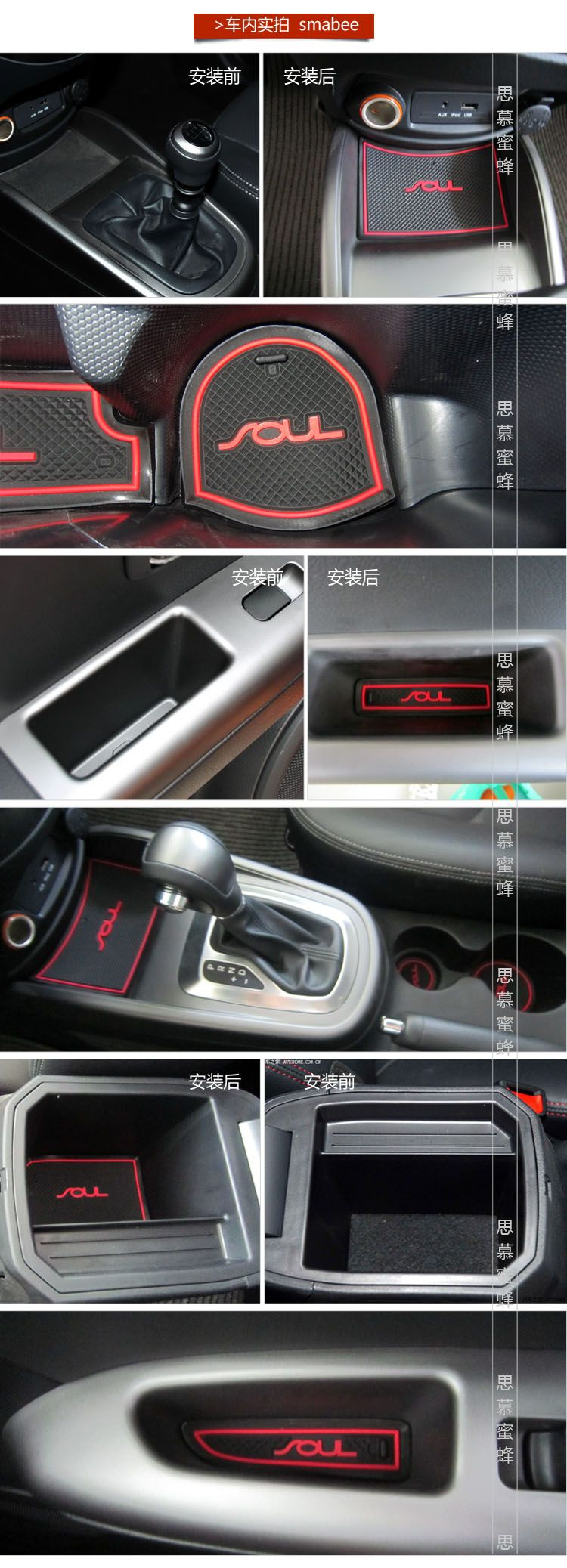 wholesale non kia slot silicone teacup pad glow soul accessories gate pin