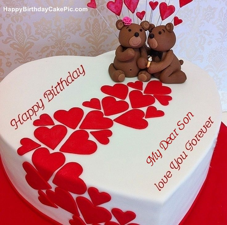 Heart Birthday Wish Cake Of My Dear Son