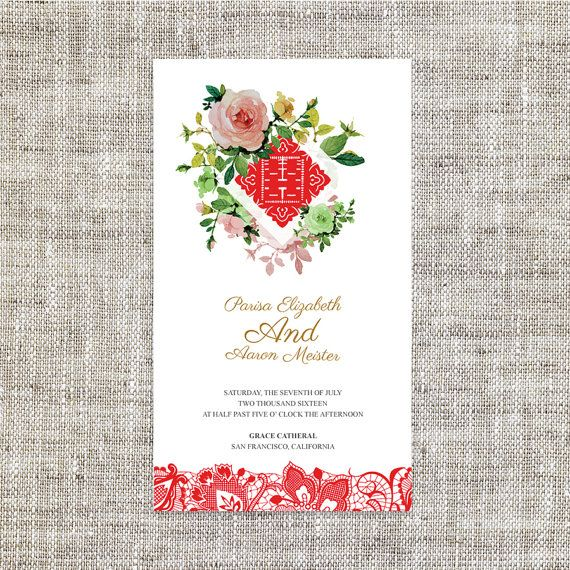 diy printable editable chinese wedding invitation card rsvp