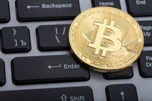 Ameritrade fees trading bitcoin