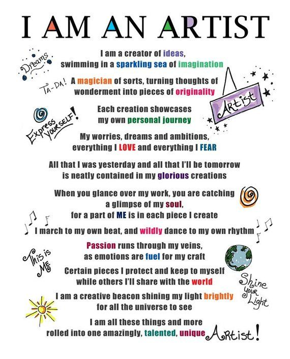 I Am An Artist, artist mantra, poem about artists, gift for artist, print for artist, inspirational art about artists, 8x10, free shipping